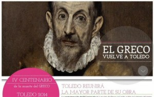 El-Greco-2014-